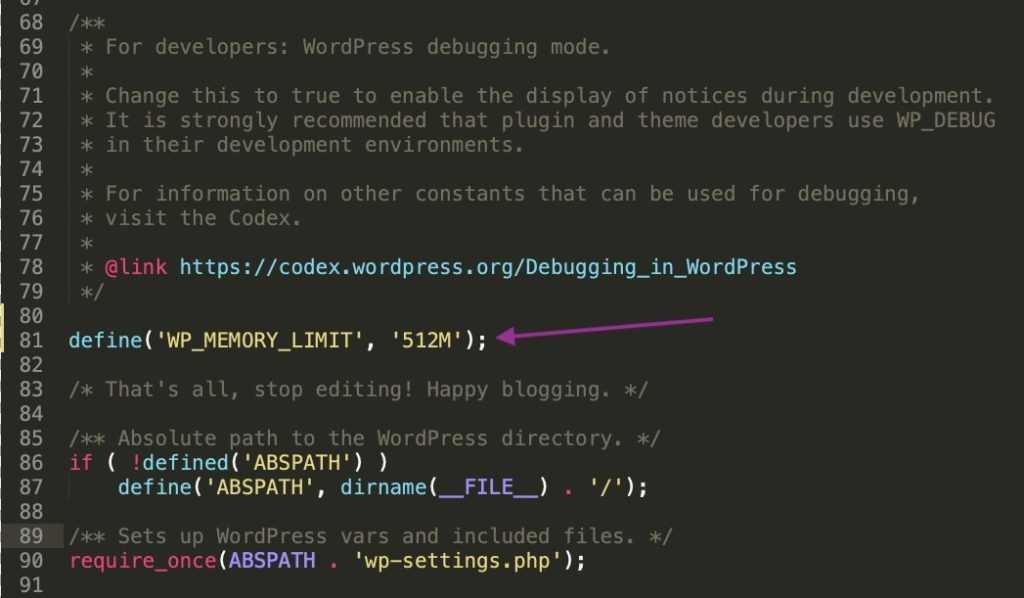 עריכת קובץ wp-config.php